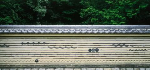 大徳寺の土塀 京都