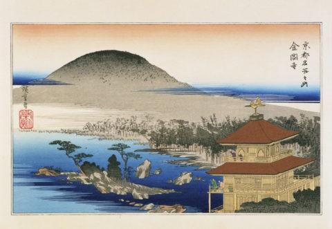 京都名所 金閣寺