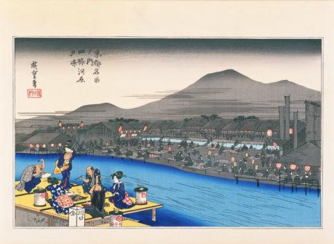 京都名所 四条河原 夕涼