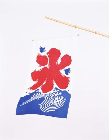 竹竿についた氷の旗