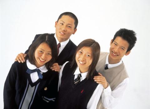 中学生 高校生