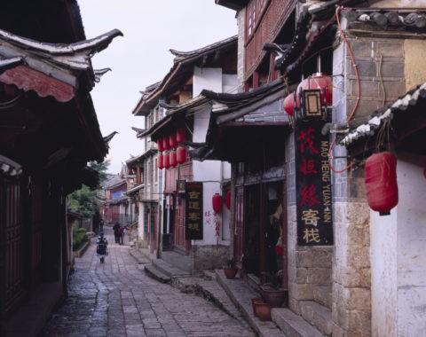 麗江 古街 w