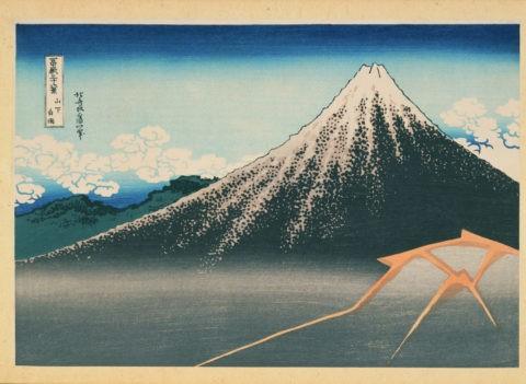 富嶽三十六景 山下 白雨