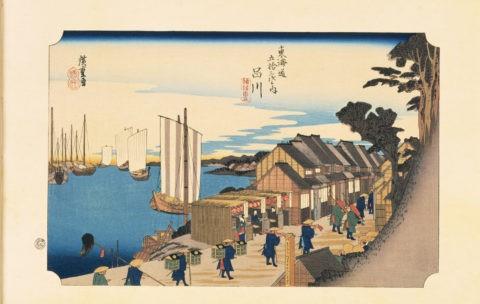 東海道五拾三次 品川