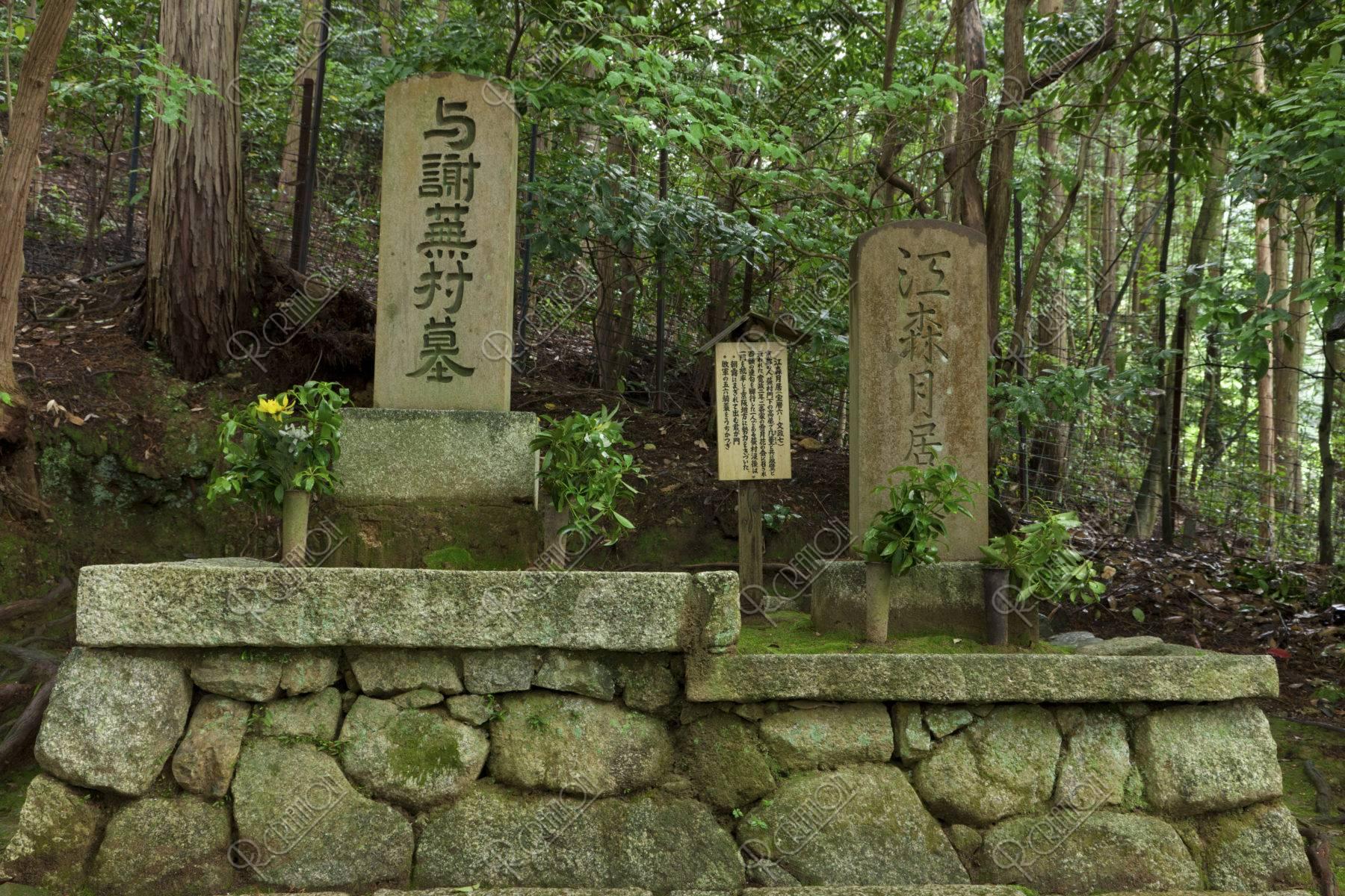 金福寺 与謝蕪村の墓
