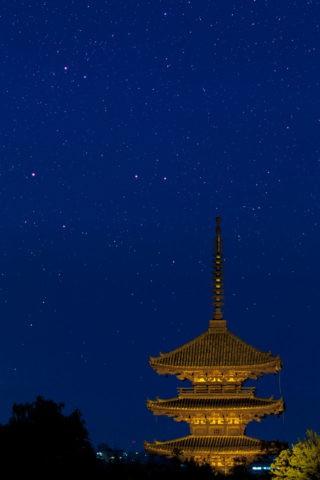 八坂の塔 星空 星合成
