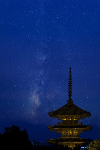 八坂の塔 天の川 星合成