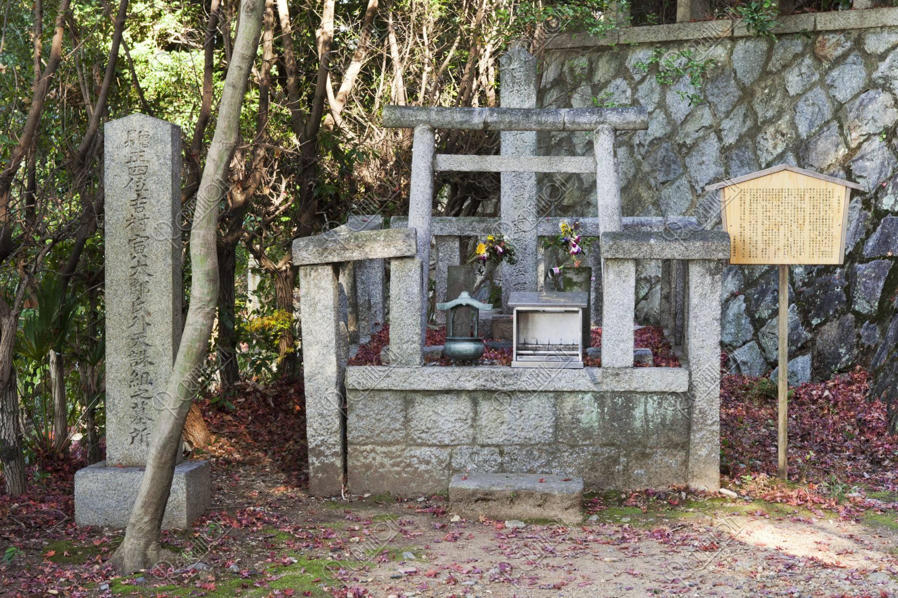 天誅組吉村寅太郎の墓