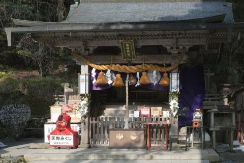 鞍馬山 由岐神社