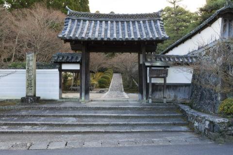 一休寺 総門