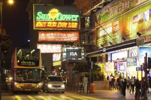 香港 ネイザンロード