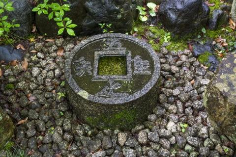 金福寺 つくばい