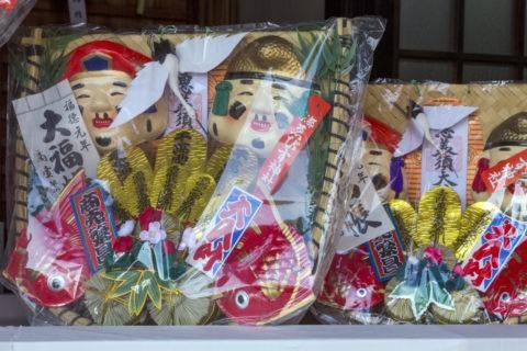 えびす神社 笹飾り