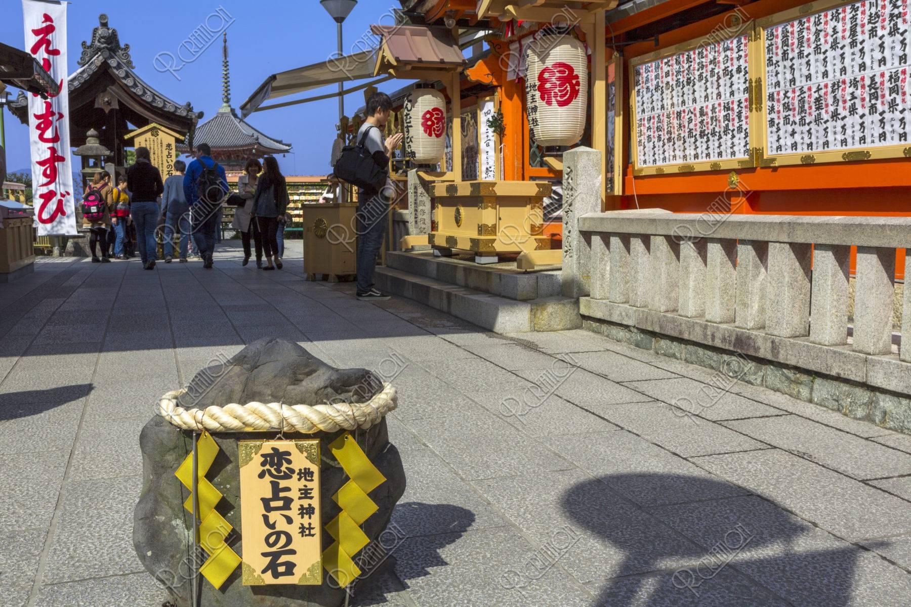 清水寺 地主神社