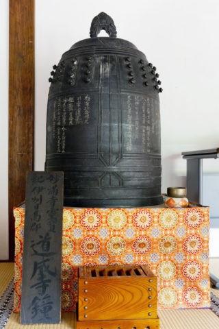 妙満寺 安珍清姫の鐘