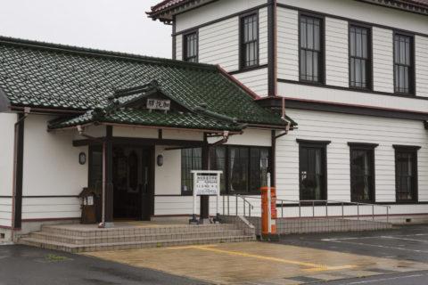 加悦鉄道資料館