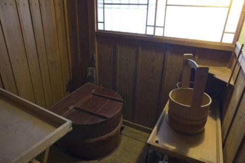 旧三上家 風呂場