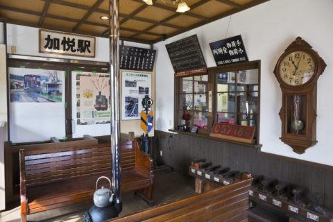 旧加悦駅 待合室