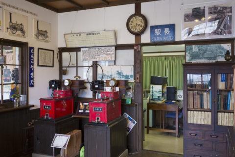 旧加悦駅 タブレット