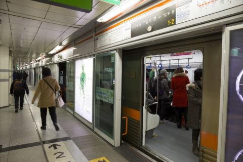 地下鉄1号線