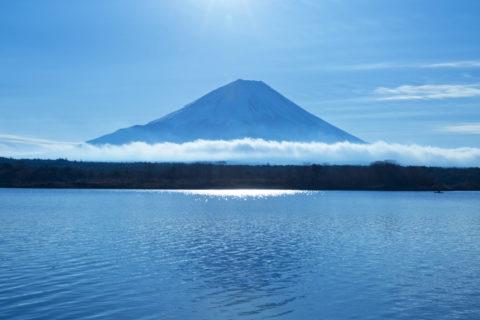精進湖 雲海