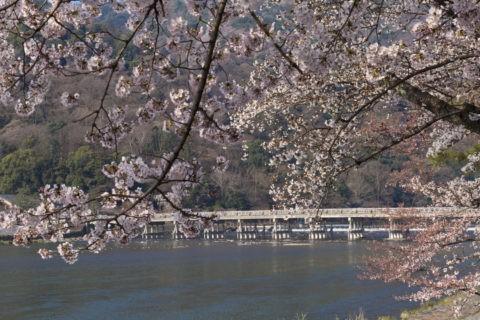 嵐山 渡月橋