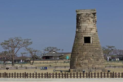 慶州瞻星台