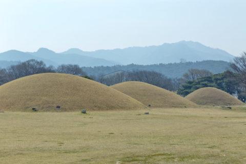 慶州歴史地域