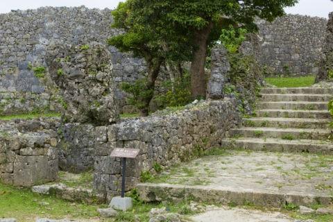 中城城跡 拝所