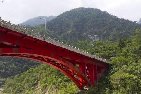 太魯閣 砂?礑橋