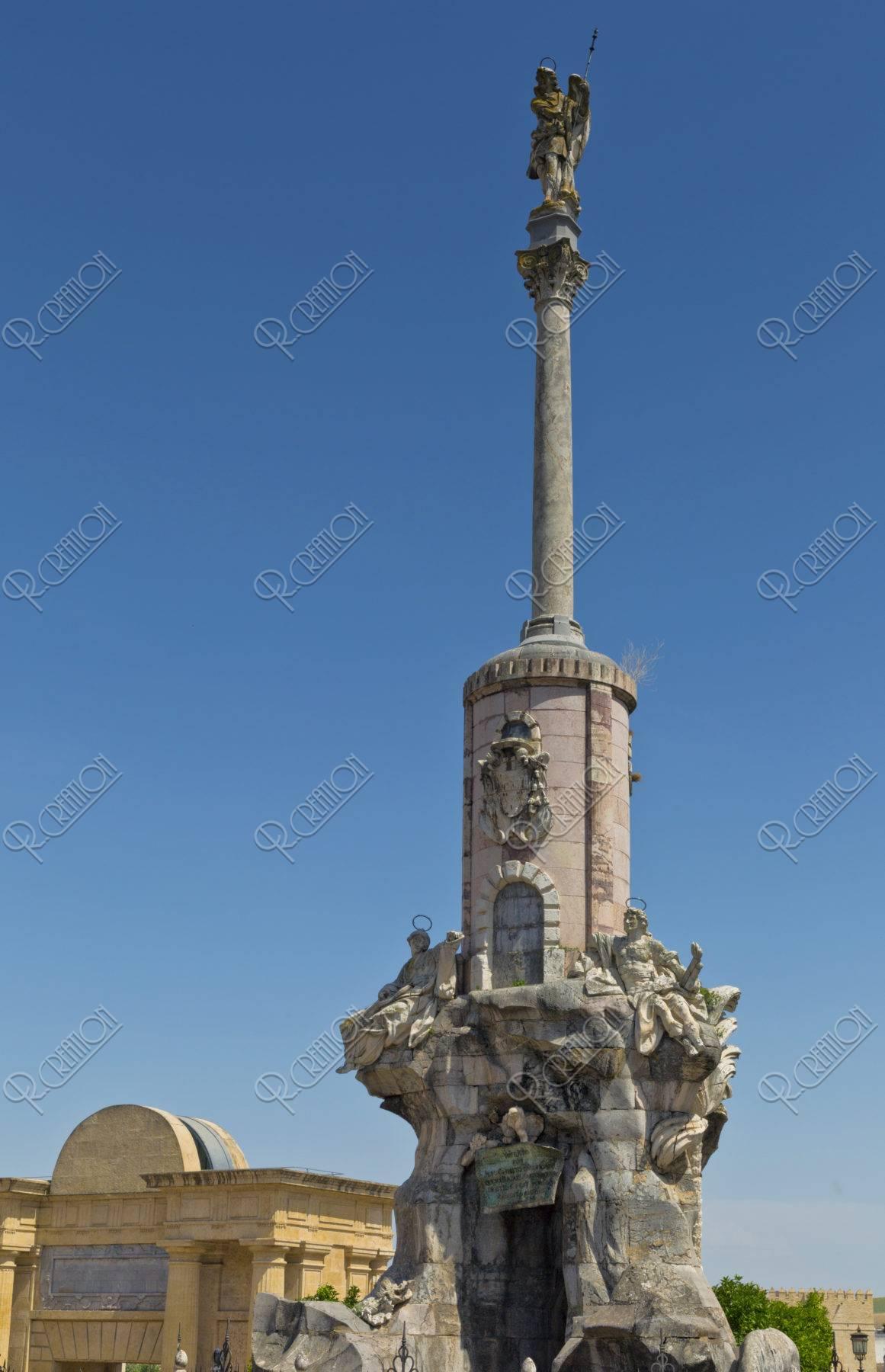 サンラファエル勝利の塔
