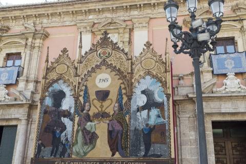 聖母教会堂