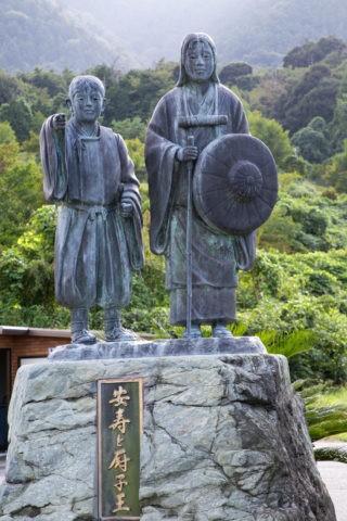 安寿と厨子王の像