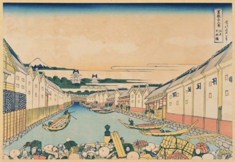 富嶽三十六景 江戸 日本橋