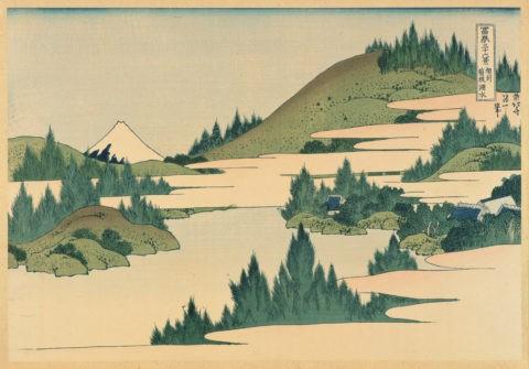 富嶽三十六景 相州 箱根湖水
