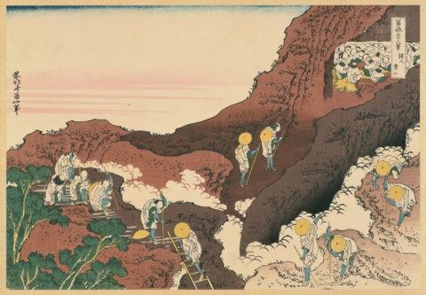 富嶽三十六景 諸人 登山
