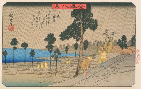 金沢八景 小泉夜雨
