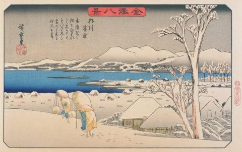 金沢八景 内川暮雪