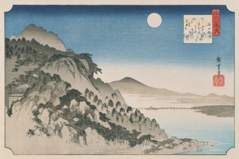 近江八景 石山秋月