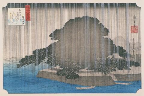 近江八景 唐崎夜雨