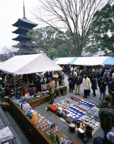 初弘法 東寺