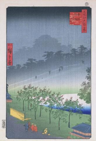 江戸百景 赤坂桐畑雨中の景