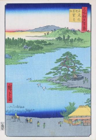 江戸百景 千束の池けさ掛の松