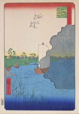 名所江戸百景  とね川ばらばら松
