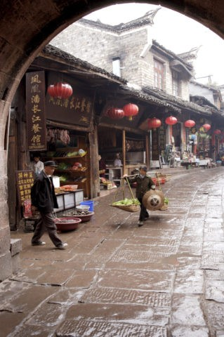鳳凰古城東正街 飲食街