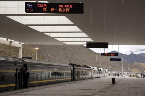 青蔵鉄道列車北京行き ラサ市