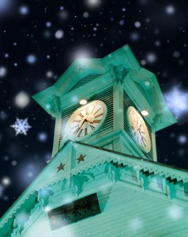 時計台 夜景 冬 雪 合成