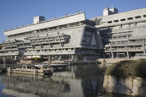 国立京都国際会館 合掌造り 国際会議場 宝ヶ池