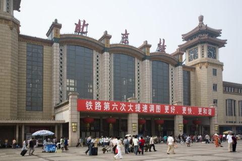 北京駅正面