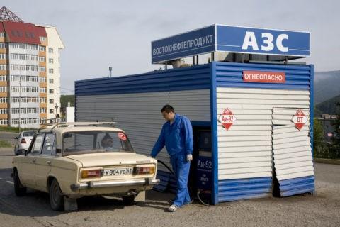 ガソリンスタンド ペトロパブロフスクカムチャッキー市